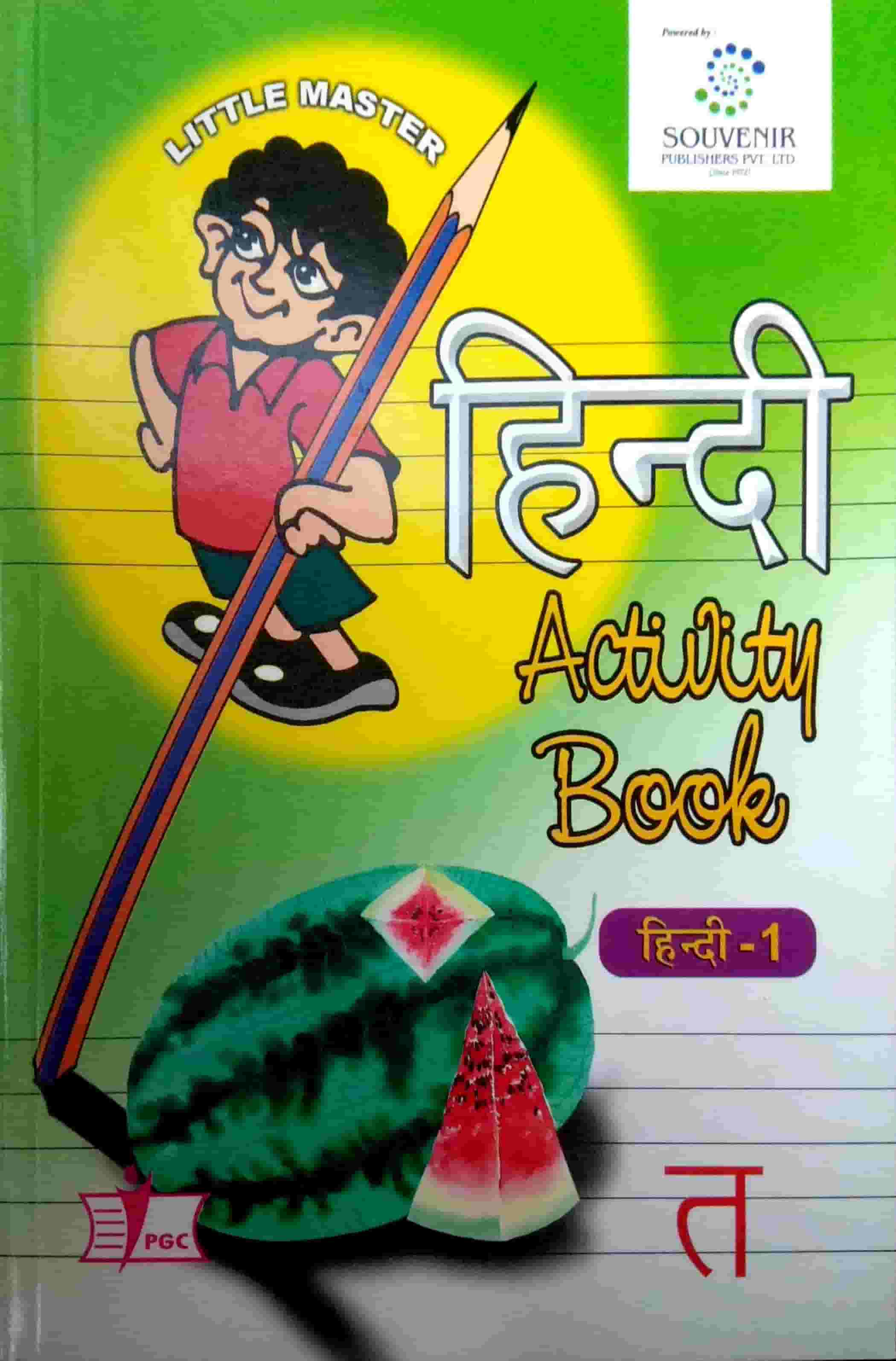 Little Master Hindi Activity