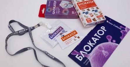 Университет ИТМО поддержал создание «чудо-бейджика» от вирусов. Научно ли оно?