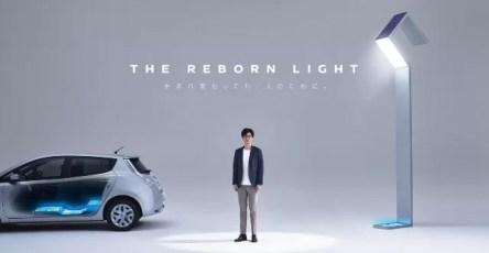 Nissan использовал переработанные батареи для питания уличных фонарей
