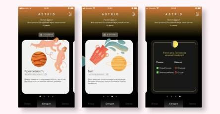 «Газпром» выпустил приложение с астрологическими прогнозами