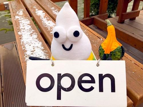 open1