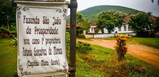 Uma cidade no interior do RJ quer ensinar o Brasil a fazer cinema