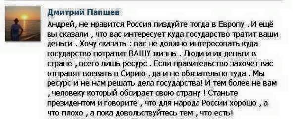 Ойын автоматтары Харьков 2015