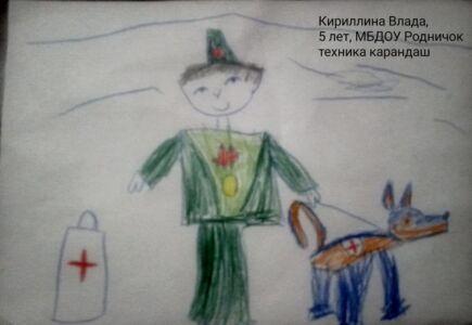 Кириллина Влада