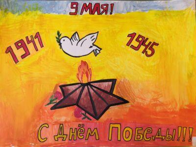 Иванова Даяна