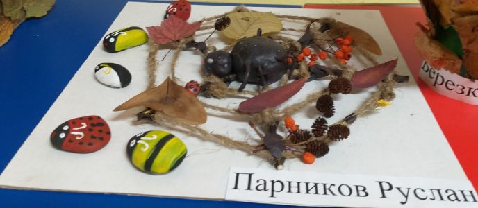 Парников Руслан