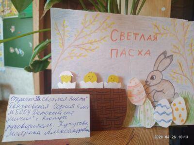 Дьячковская София