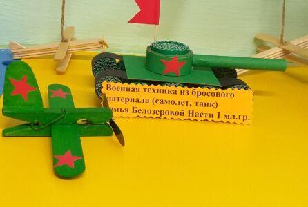 Белозерова Настя