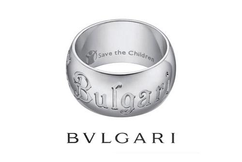 bulgari-one-ring-to-save-the-children