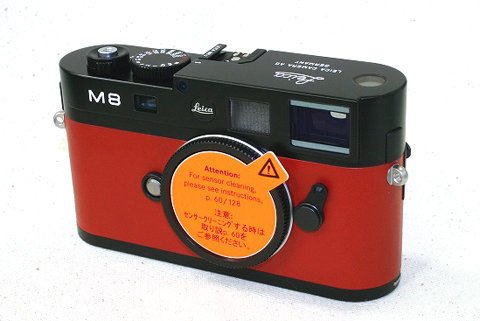 leica-isetan-m82-1