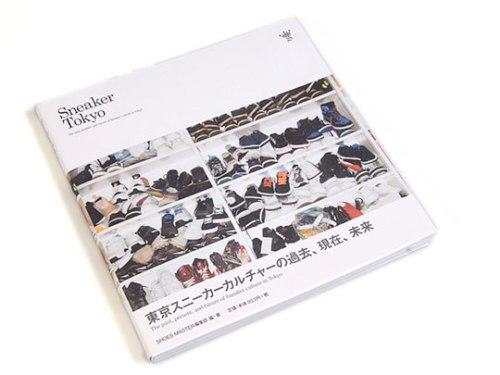 sneaker-tokyo-book-shoe-master-magazine-main