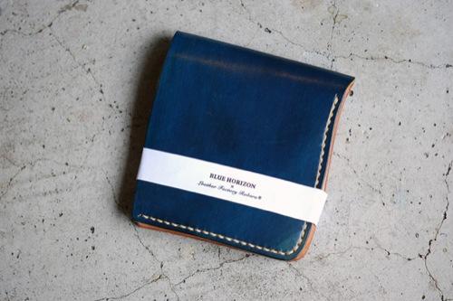 Blue Horizon x Roberu Leather Goods Collection