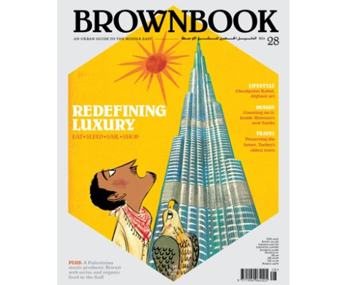 The Read | Brownbook Magazine Issue No. 28