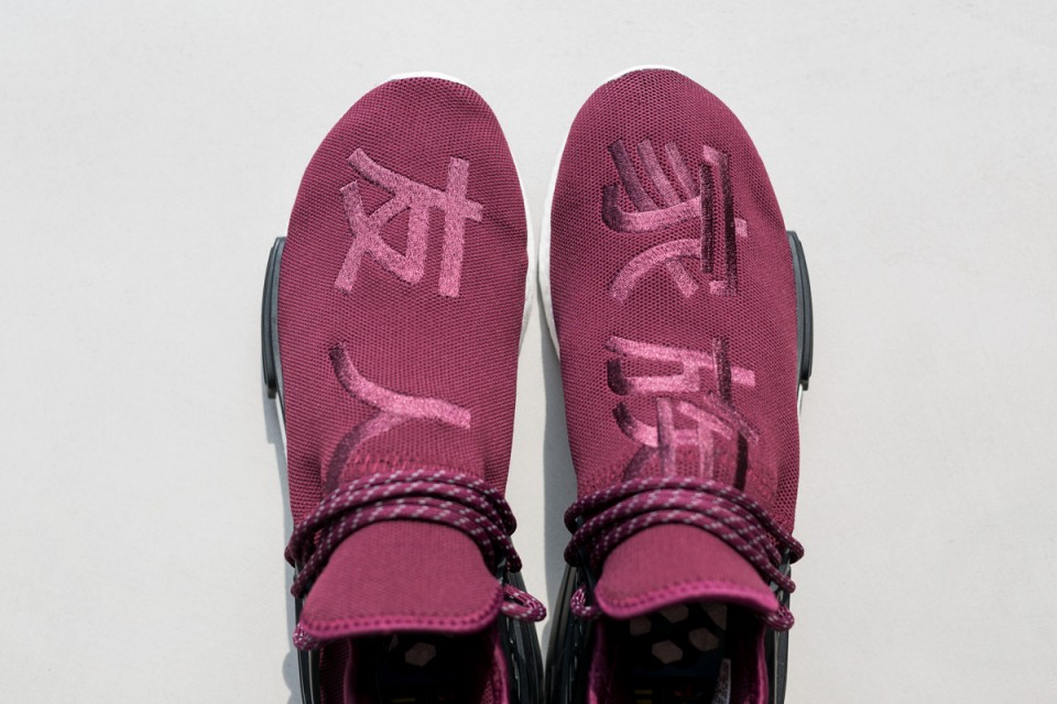 pharrell-adidas-nmd-hu-friends-family-4