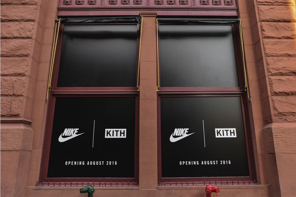 KITH Nike Pop-Up