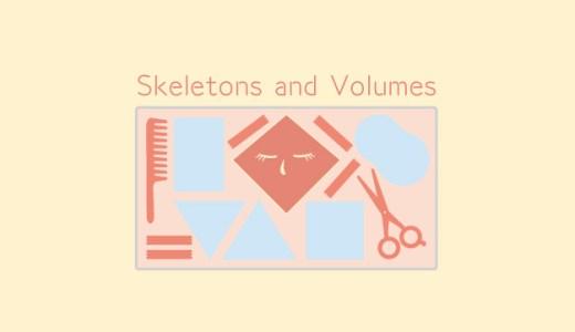 骨格とボリュームの補正