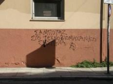 sabotage_Charilaou-Trikoupi-1024x768