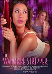 The Wannabe Stripper – Girlsway