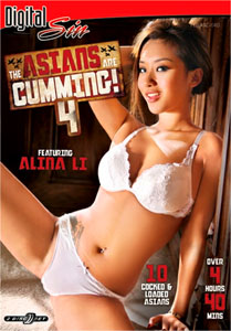 The Asians Are Cumming! #4 – Digital Sin