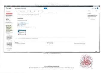 Constat dhuissier effectué selon les règles de lart Page33 1 - Les emails présentés ont été authentifiés par un huissier selon les règles de l'art