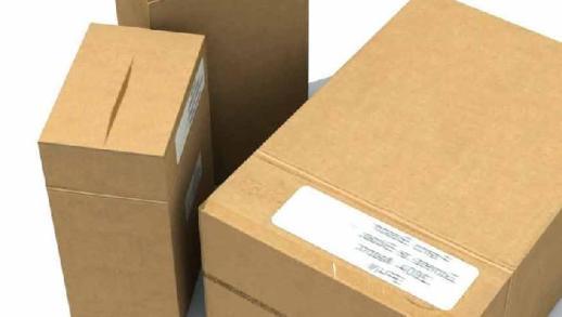 cuanto-vale-enviar-un-paquete-por-correos