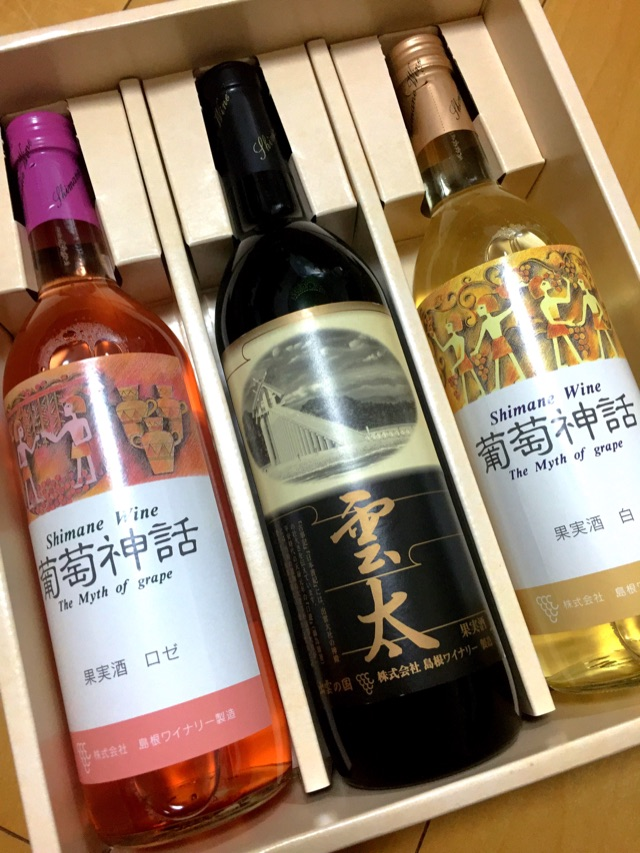 ふるさと納税でワイン