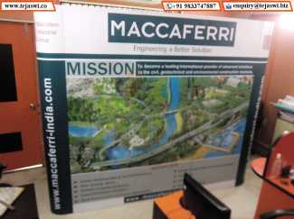 Maccaferri Environmental Solutions Pvt. Ltd_3x3 Magnetic popup_M2_20140821