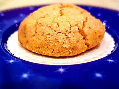 tereyağlı ve cevizli kurabiye