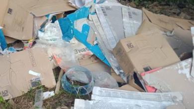 Photo of YLBHI Gorontalo Utara Sorot Tumpukan Sampah di Kawasan PLTU Tanjung Karang