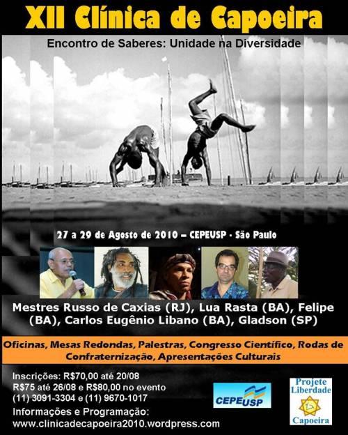 Portal Capoeira XII Clínica de Capoeira do CEPEUSP Eventos - Agenda