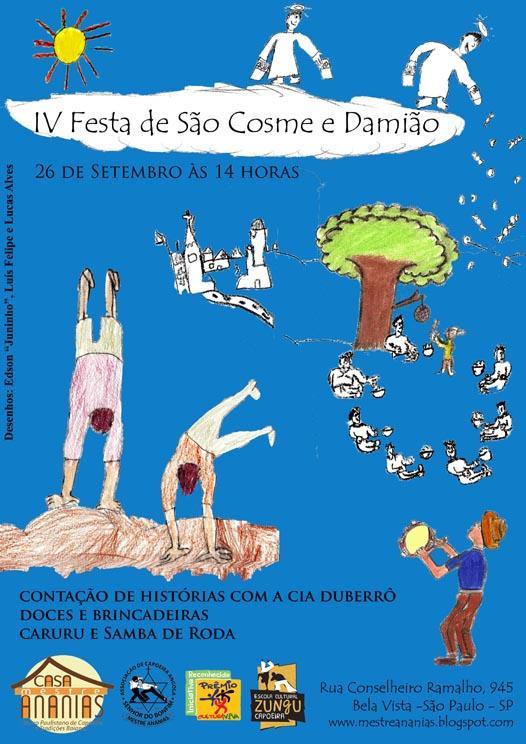 Portal Capoeira Casa Mestre Ananias: IV Festa de São Cosme Damião Eventos - Agenda