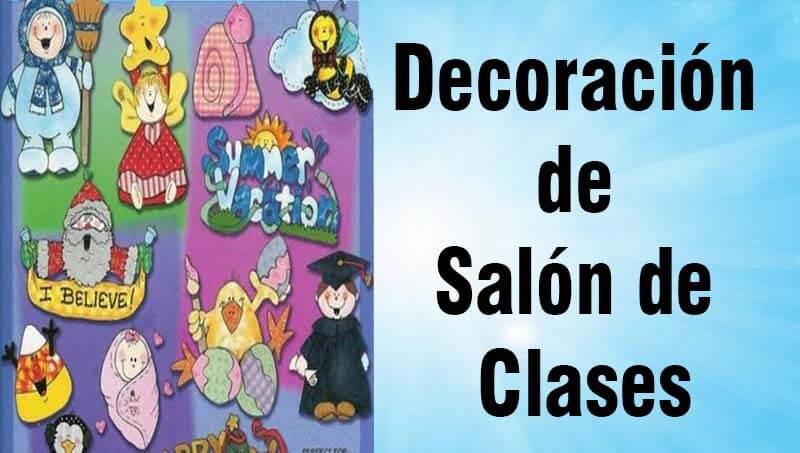 decoraci n de sal n de clases preescolar inicial primaria