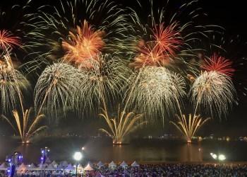 'Vamos iluminar Manaus na virada de ano', diz Arthur Neto, ao anunciar queima de fogos simbólica