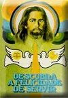 campanha_da_fraternidade_pk_1972