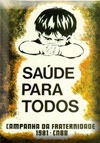 campanha_da_fraternidade_pk_1981
