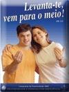 campanha_da_fraternidade_pk_2006