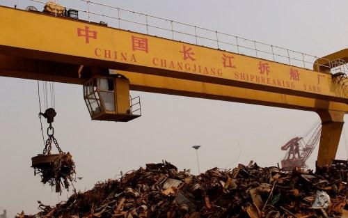 Estaleiro Changjiang Shipbreaking, na China