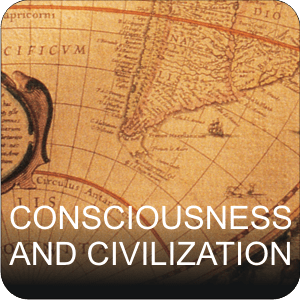 THE STAGE OF CIVILIZATION & CONSCIOUSNESS