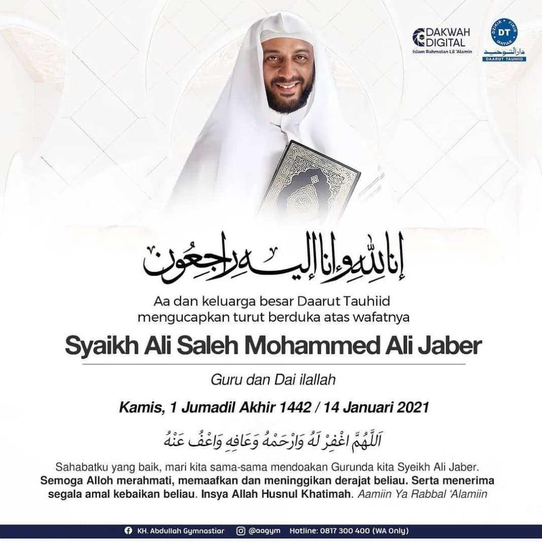 Info sehat, Innalillahi Wa Inna Ilaihi Rajiun,  Telah wafat guru kita semua Syeikh Ali Jaber , seorang yang…
