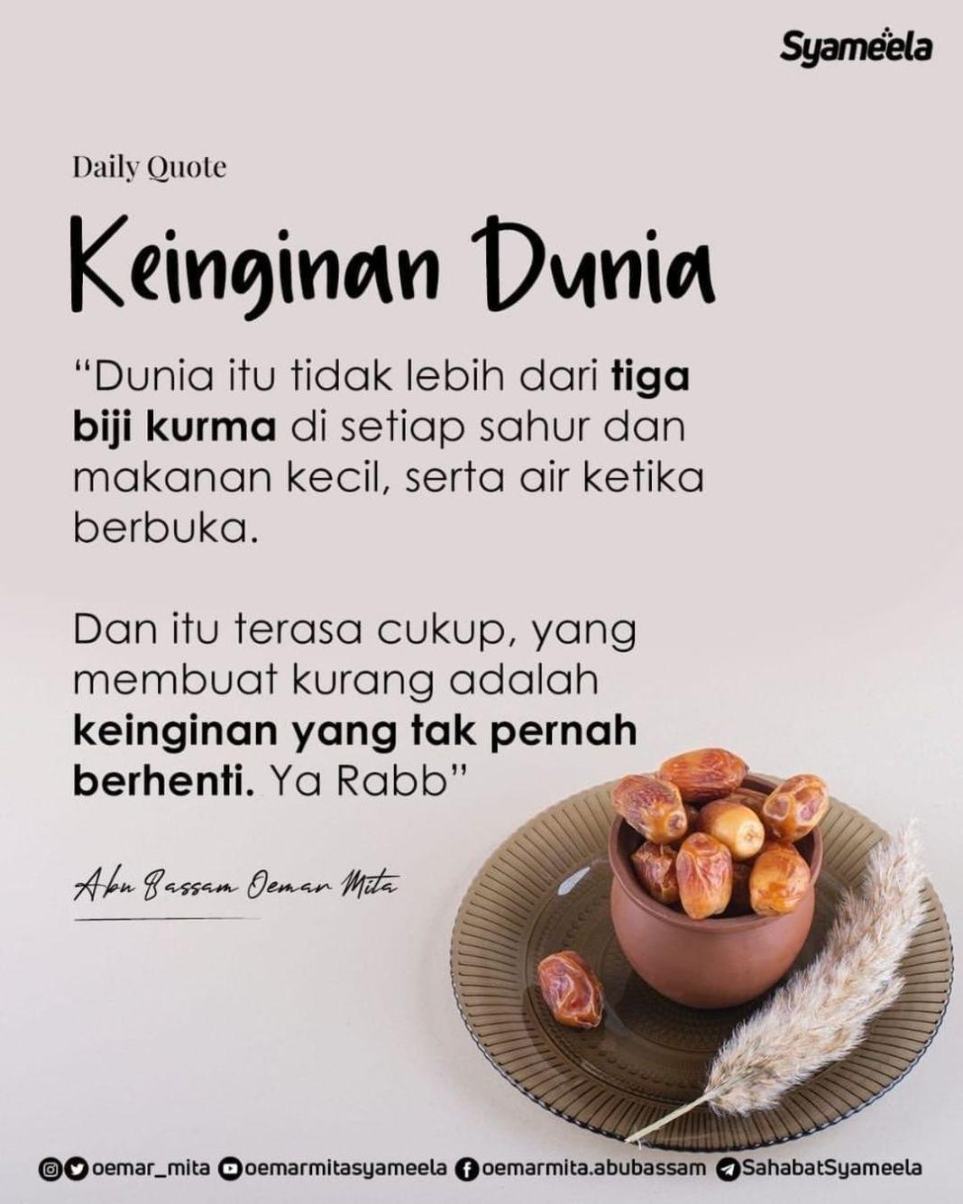 Info sehat, Ibnu Qoyyim . Sehatnya hati jiwa terdapat komitmen untuk jaga diri dari   – Terlalu bany…