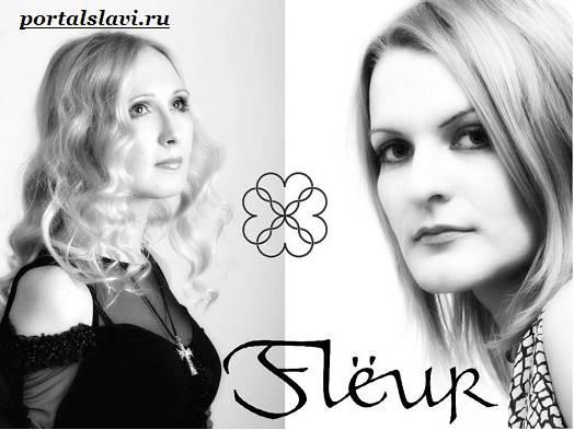 Группа-Флёр-История-и-музыка-группы-Fleur-4