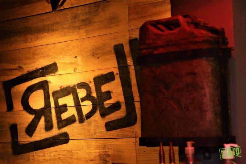 Rebellados - 10102020 (18)