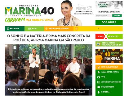 Campanha de Marina quer apuração do TSE sobre autoria de ataque a site