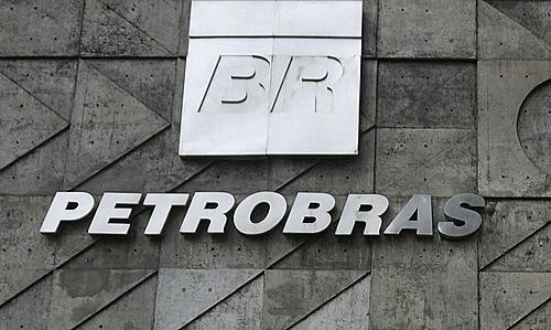 Com foco em exportações, Petrobras divulga prejuízo de R$ 2,7 bilhões no trimestre