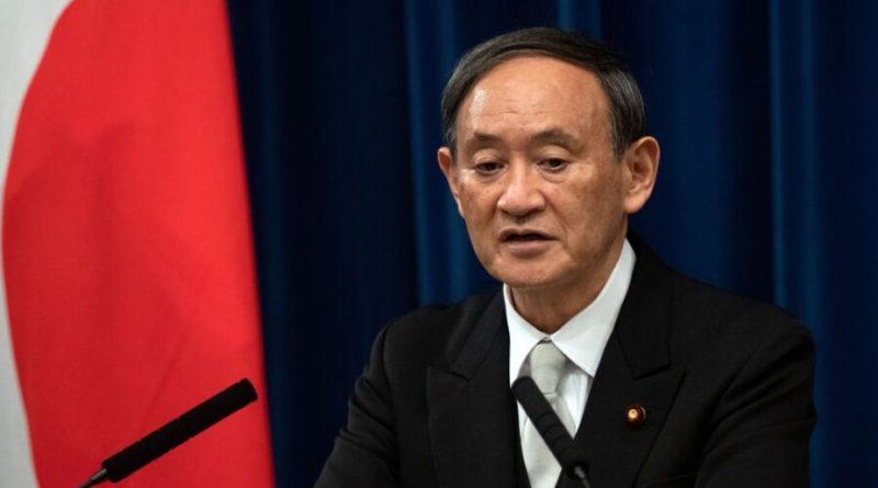 Banco central japonês anuncia apoio à nova política monetária de Suga