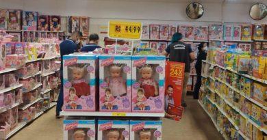 Lojas de artigos para crianças são alvos de fiscalização do Procon