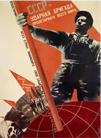 Cartaz com recortes de rostos de combatentes de diversas nacionalidades.