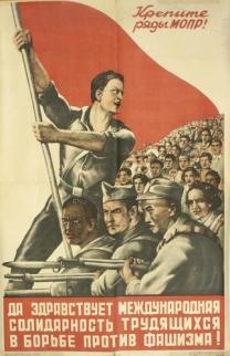 Mais um cartaz sobre Internacionalismo.