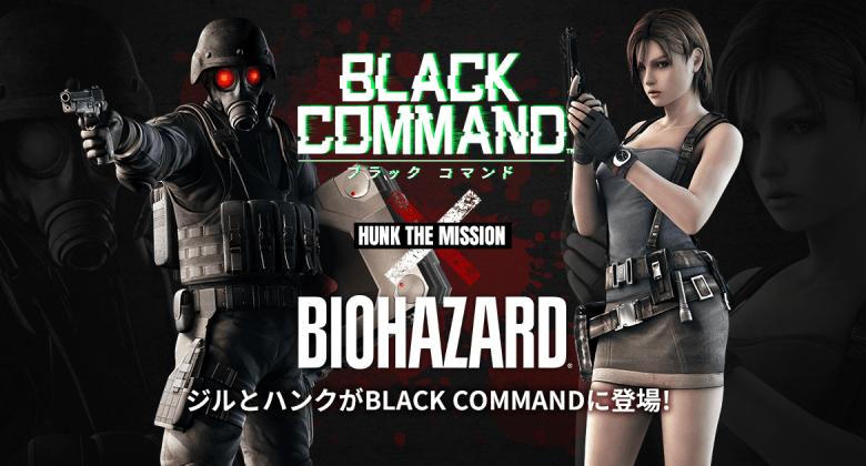 Black Command