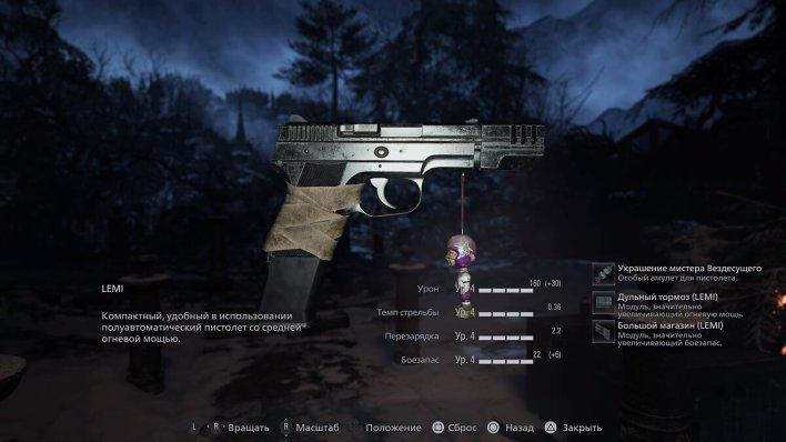 Гайд на Оружие и Модификации в Resident Evil Village - Где Найти и Как Улучшить